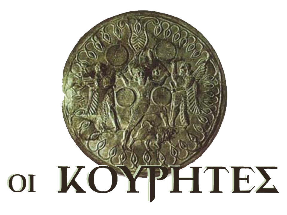 Kurites.gr